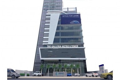 ضلع 2 ہو چی منہ میں کرایہ کے لئے دفتر