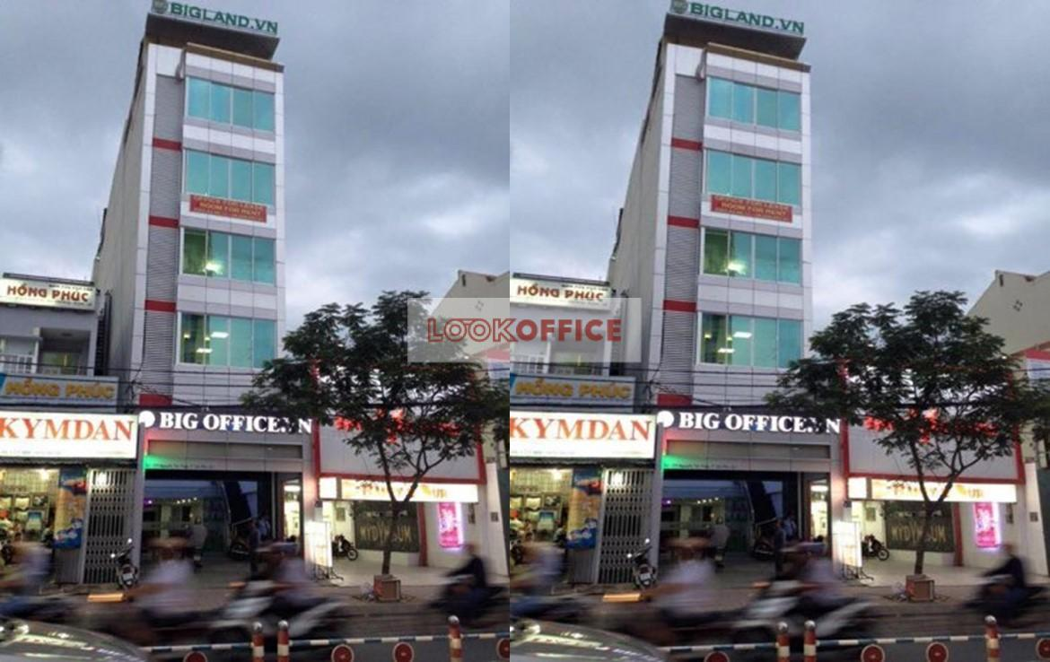 bigland building office for lease for rent in district 7 ho chi minh
