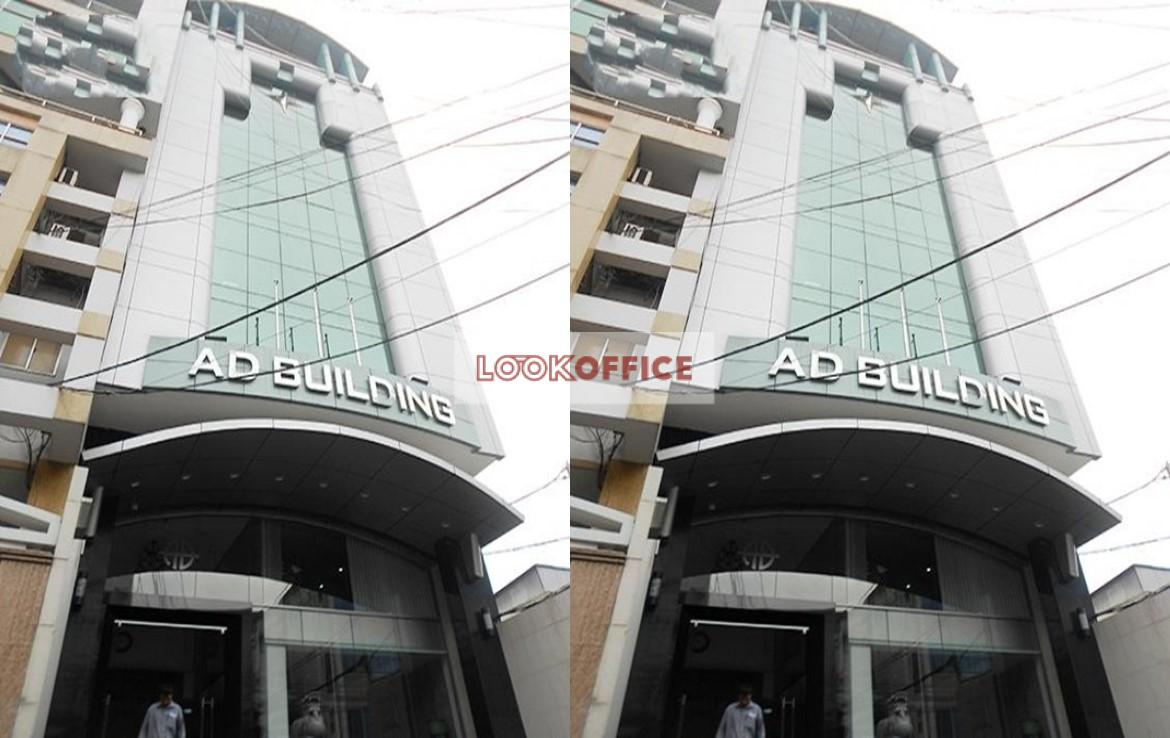 ad building office for lease for rent in binh thanh ho chi minh