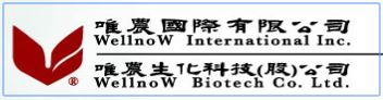 Wellnow International Inc