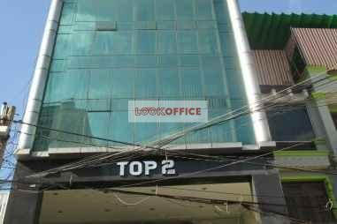 gic2 building office for lease for rent in binh thanh ho chi minh