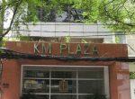 KM Plaza