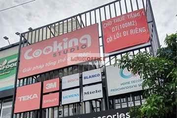 32 song hanh office for lease for rent in district 2 ho chi minh