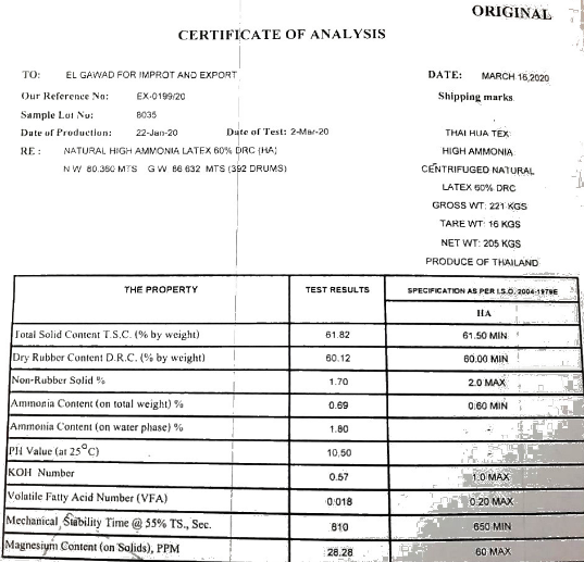 Egyptian company looking for a supplier of High Ammonia Latex 60% DRC (HA)