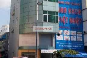 hiep huy office office for lease for rent in district 1 ho chi minh
